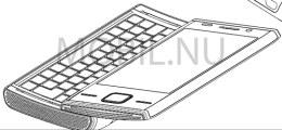 Sony Ericsson XPERIA X2 blueprints